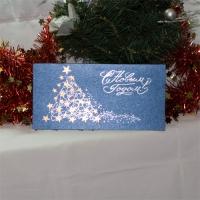 Новогодняя открытка 08
