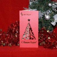 Новогодняя открытка 15