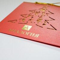 Новогодняя открытка 42