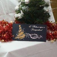 Новогодняя открытка 30