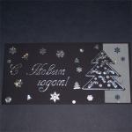 Новогодняя открытка 27