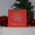 Новогодняя открытка 52