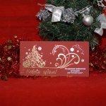 Новогодняя открытка 09
