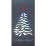 Новогодняя открытка 50