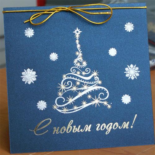 первом комус открытка новогодняя ташкента тяжело постичь